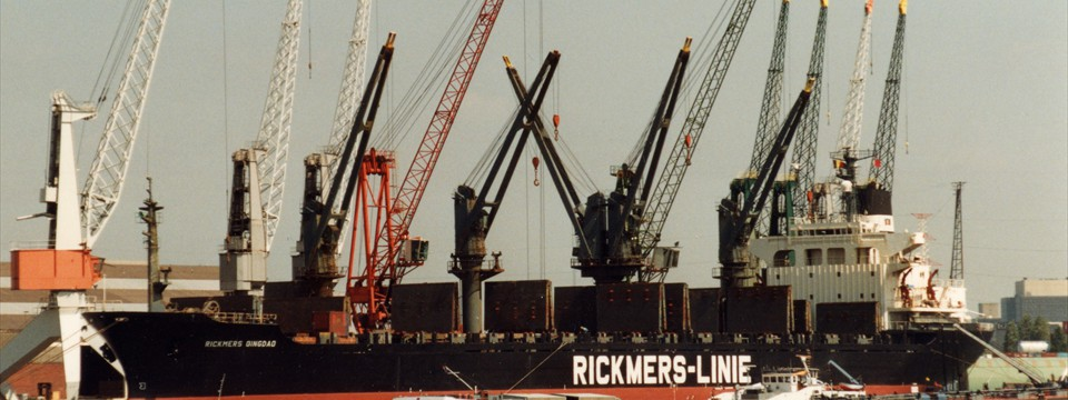 Rickmers Qingdao